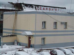 Продажа офиса, Иваново, Ул. Калашникова - Фото 1