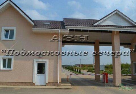 Варшавское ш. 29 км от МКАД, Сатино-Русское, Участок 12 сот. - Фото 1