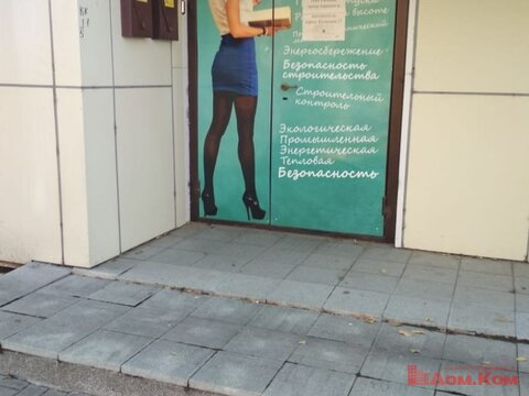 Аренда офиса, Хабаровск, Фрунзе 11 - Фото 2