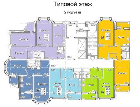 Объявление №50617573: Квартира 3 комн. Тамбов, ул. Магистральная, д. 39, корп. 2,