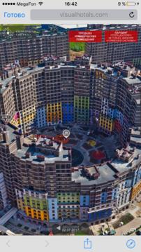 Трехкомнатная квартира в ЖК Солнечная система город Химки - Фото 2