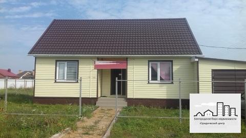 Продажа дома с отделкой под ключ в городе Белгород - Фото 1