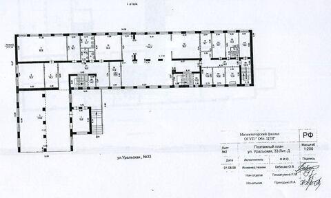 Здание с земельным участком, Магнитогорск (торги на понижение цены) - Фото 2