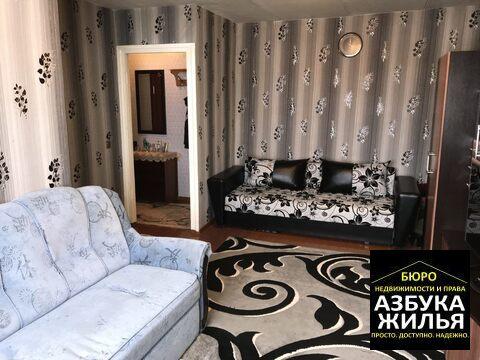 1-к квартира на пл. Ленина 3 за 770 000 руб - Фото 4