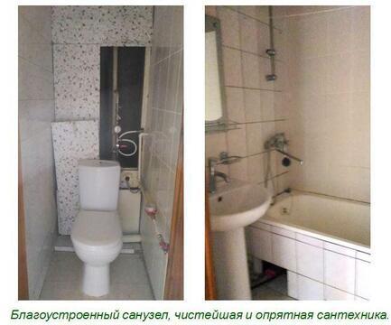 Сдача в аренду 2комн.кв. по ул. Космонавтов,45а - Фото 5