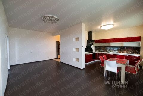 Продажа квартиры, Верхняя Пышма, Улица Александра Козицына - Фото 2