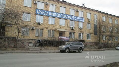 Офис в Красноярский край, Красноярск ул. Ломоносова, 70 (190.0 м) - Фото 1