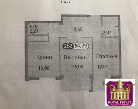 Продается квартира Респ Крым, г Симферополь, ул Железнодорожная, д 1 - Фото 5