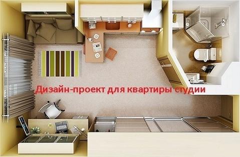 "Квартира-студия ЖК ""Красная поляна"" - Фото 5"