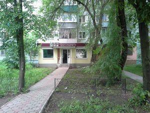 Продажа готового бизнеса, Воронеж, Ленинский пр-кт. - Фото 1