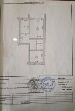 Объявление №50872157: Продаю 2 комн. квартиру. Чебоксары, ул. Крупской, 5,