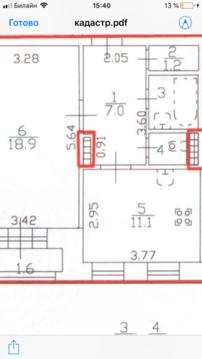 Объявление №50835201: Продаю 1 комн. квартиру. Санкт-Петербург, Богатырский пр-кт., 47, к 2, литера А,