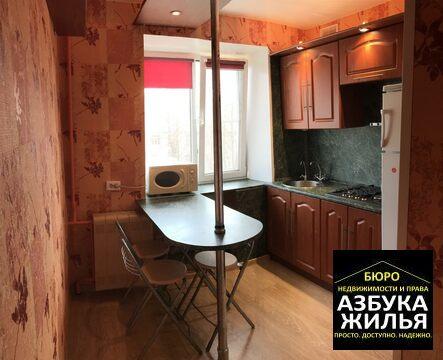 1-к квартира на Дружбы 6 за 1.1 млн руб - Фото 2