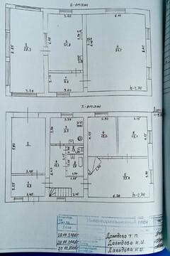 Продается 5-комн. 2 эт. кирпичный дом с удобствами в хорошем состоянии - Фото 4