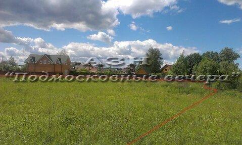 Пятницкое ш. 49 км от МКАД, Мелечкино, Участок 12.5 сот. - Фото 2