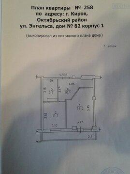 Продажа 1-комнатной квартиры, 48 м2, Преображенская, д. 82к1, к. . - Фото 1