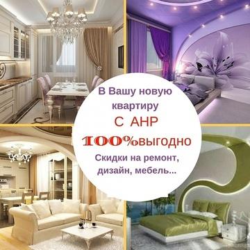 Продается квартира г Тула, пр-кт Ленина, д 66а - Фото 3