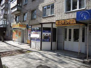 Аренда торгового помещения, Курск, Ул. Карла Маркса - Фото 1
