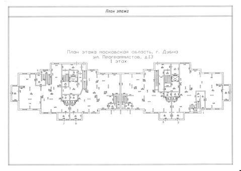 Коммерческое помещение площадью 747 в Дубне - Фото 3