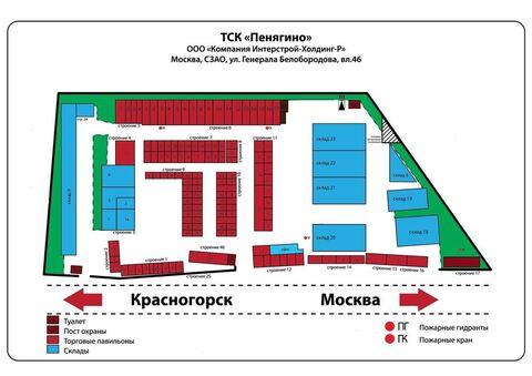 Продажа торгового помещения, м. Мякинино, Ул. Генерала Белобородова - Фото 3