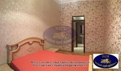 Трехкомнатная квартира в отличном состоянии в центре города. - Фото 2