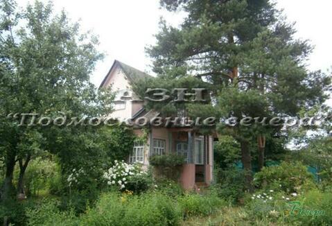 Носовихинское ш. 30 км от МКАД, Воровского, Дача 50 кв. м - Фото 3