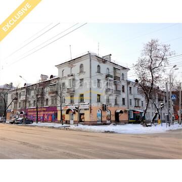 Пермь, Куйбышева, 155, Купить квартиру в Перми по недорогой цене, ID объекта - 319488061 - Фото 1