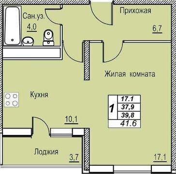 ЖК Академический. 1-комн. 42 кв.м. 11/19 эт.