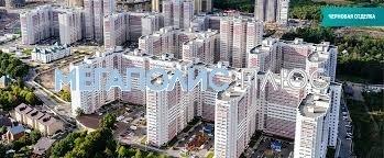 Продажа псн, Воронеж, Олимпийский б-р - Фото 4