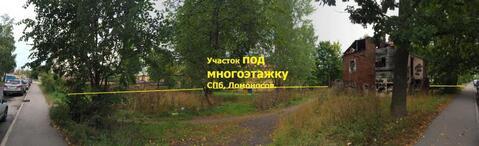 Ломоносов, 9 сот под высотную застройку - Фото 2