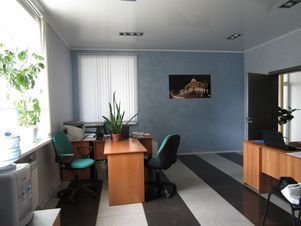 Продажа офиса, Томск, Ул. Пушкина - Фото 1