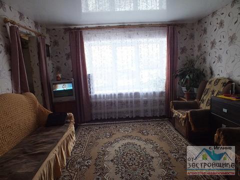 Продам 2-к квартиру, Иглино, Вологодская улица - Фото 4