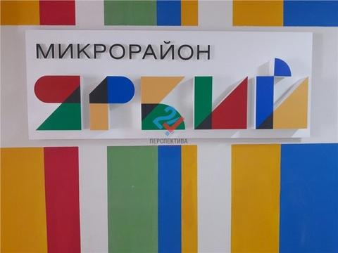 1-к, Студия, 30,30 кв.м, ул. Машинистов, 8, мкр Яркий - Фото 4