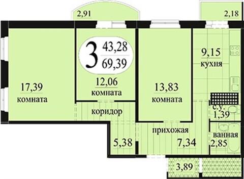 """Продаётся 3-комн.квартира в ЖК """"Новоантипинский"""", ч/о, дом сдан - Фото 2"""