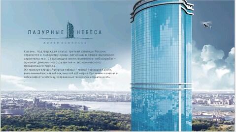 Продается двухкомнатная квартира в цетре Казани ул.Альберта Камалеева - Фото 1