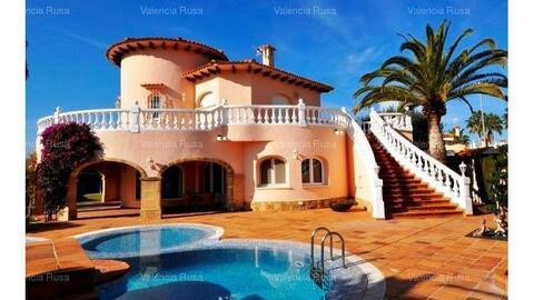 Продажа дома, Валенсия, Валенсия, Продажа домов и коттеджей Валенсия, Испания, ID объекта - 501859412 - Фото 1