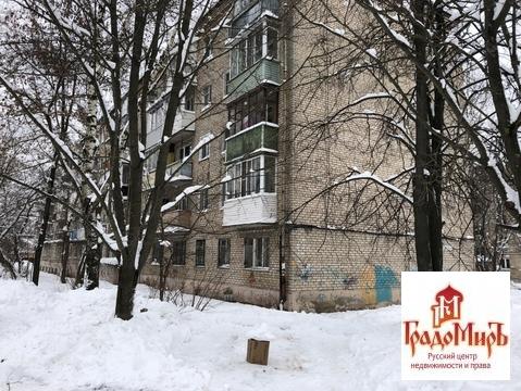 Продается Ресторан / кафе, Сергиев Посад г, 720м2 - Фото 1