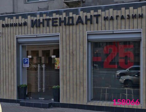 Аренда псн, м. Шаболовская, Ленинский пр-кт.