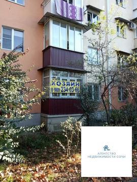 Краснодарский край, Сочи, улица Конституции СССР,36 3