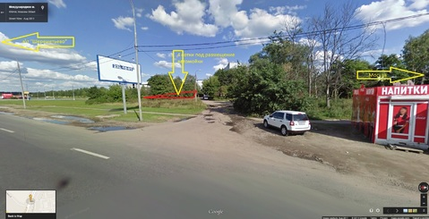 Продается участок Международное шоссе - Фото 1