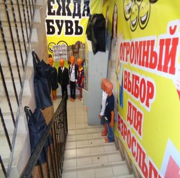 Продажа торгового помещения, Смоленск, Смоленск - Фото 5