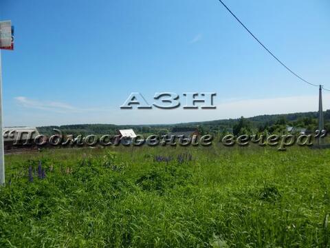 Волоколамское ш. 60 км от МКАД, Бужарово, Участок 15 сот. - Фото 4