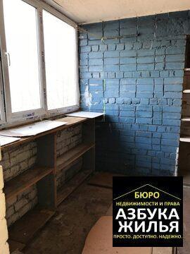 1-к квартира на Веденеева 12 за 599 000 руб - Фото 2