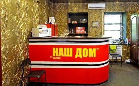 Предлагается на продажу готовый бизнес хостел, сауна джакузи - Фото 1