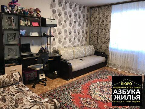 2-к квартира на Максимова 23 за 1.65 млн руб - Фото 3