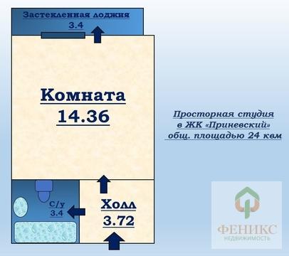 """Студия в ЖК """"Приневский"""" - Фото 4"""