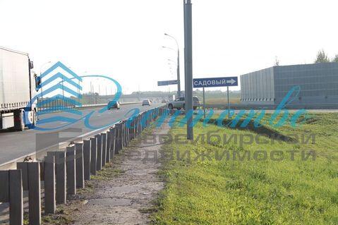 Продажа участка, Садовый, Новосибирский район - Фото 1