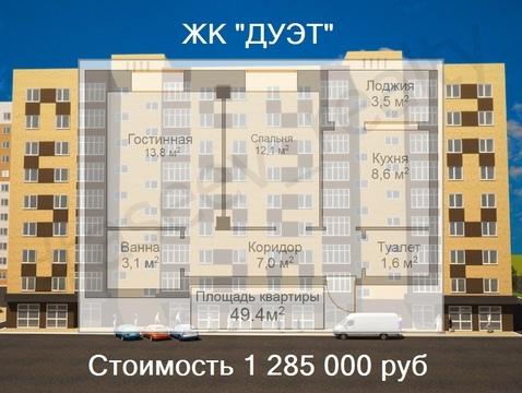 Продается квартира в Ставрополе.