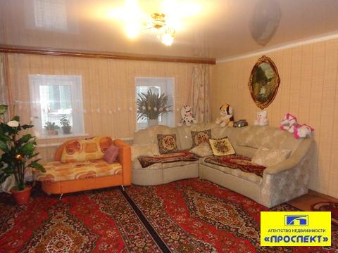 Часть дома в Канищево, ул.Советская - Фото 1