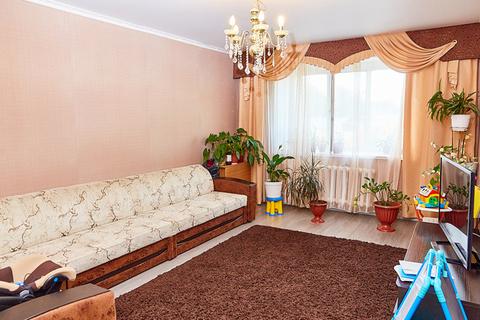 Продается уютная трехкомнатная квартира для счастливой семьи. - Фото 1
